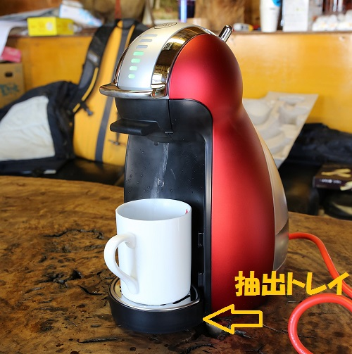 cafe0040
