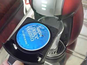 アイスブレンドコーヒー 抽出
