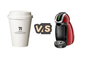コンビニのコーヒー VS カプセル式コーヒーマシン