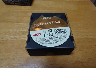 ドリップポッド パナマ・ゲイシャ 箱