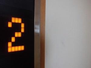 エレベーター 階数