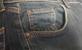 ジーパン小さなポケット
