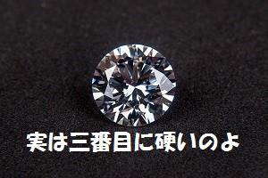 diamond-123338_640gsgf