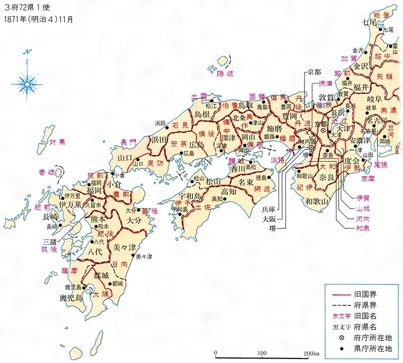 7つの県しかないのになぜ九州?