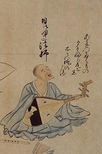 Biwa-hoshi