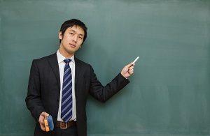 教育 指導