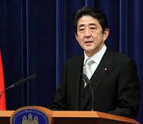 安倍内閣総理大臣