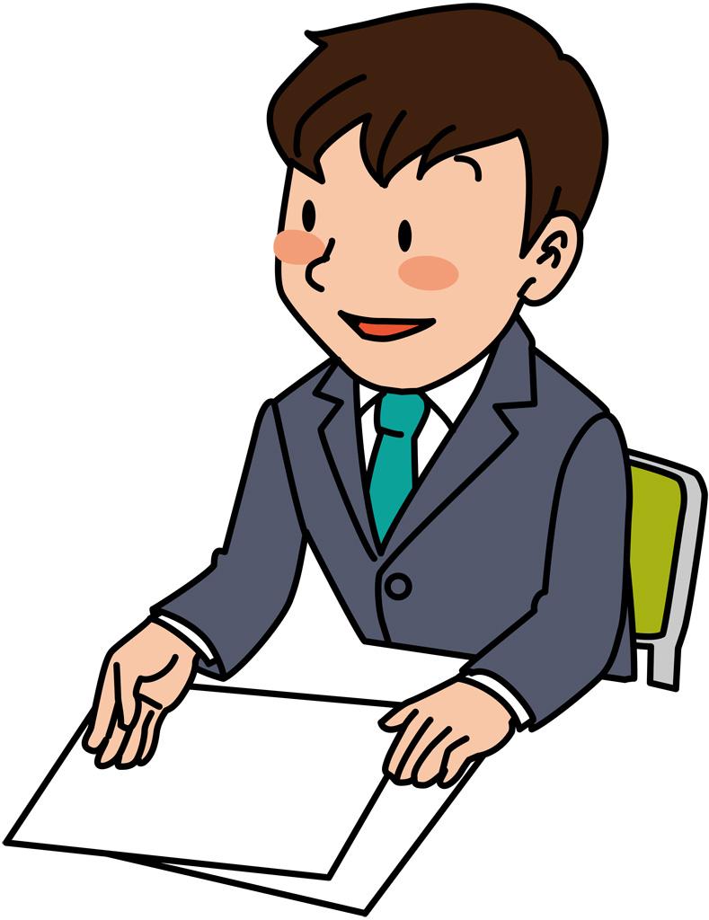 保険 書類