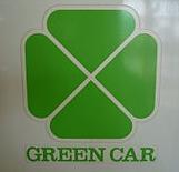 グリーン車ロゴ