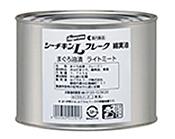 業務用シーチキンの缶詰
