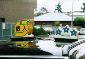 3つ星タクシー