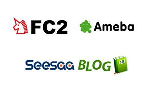 無料ブログのロゴ