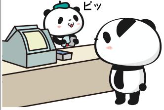 楽天お買物パンダの尻尾は黒い炉