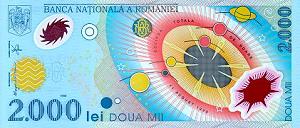 ポリマー紙幣