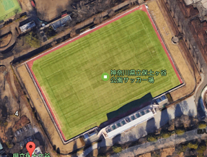 横浜のサッカー場