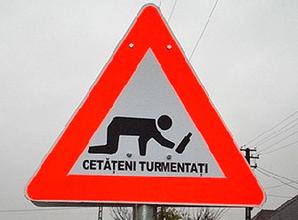 ルーマニア 酔っ払い注意看板